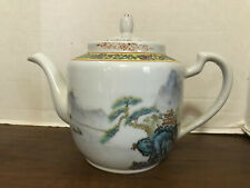 Vintage Hand-Paiinted Chinese Teapot