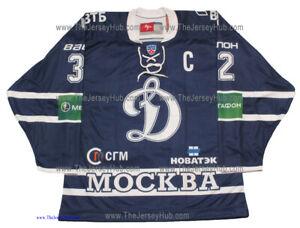 Alex Ovechkin Capitals Dynamo Moscow KHL 2012-13 Russian Hockey Jersey DK 50