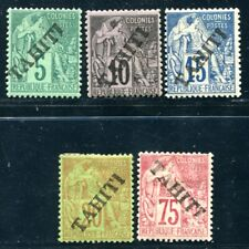 OCEANIE 1893 Yvert 10-13,17 * meist TADELLOS 470€(S5536