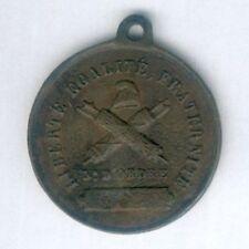 """France. Médaille de la Société des droits de l'homme, numéroté"""" 16', 1790-1794"""