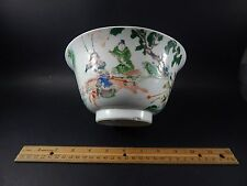 Chinese Famille Verte Warrior Bowl Kangxi Dynasty C. 1662-1722 Signed on Bottom
