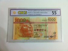 CNCS 55 Hong Kong HSBC 1000 dollars note 2006 with *REPLACEMENT* prefix 'ZZ'