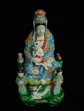 Beautiful Japanese KUTANI Porcelain GROUP Kannon / Quan Yin w/CHILD & ATTENDANTS