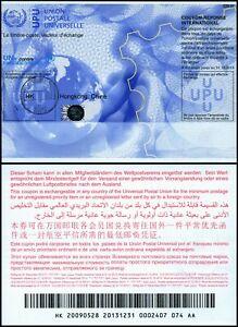 P258 Hong Kong China International Reply Coupon IRC 2009 Type AA