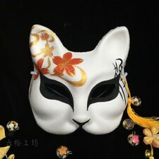 Japanese Style Pulp Fox Mask Kitsune Cosplay Mask Masque for Party Halloween