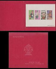 LAOS Bloc N°32** Non dentelé EN LIVRET DE LUXE, 1965 LAOS C45a Imperf. Booklet