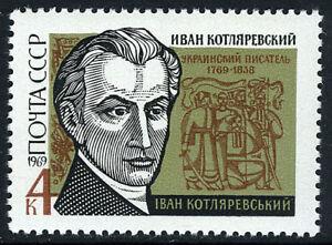 Russia 3611, MNH. Ivan Kotlyarevski, Ukrainian writer, 1969