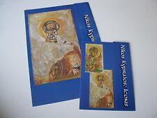 2005-2006 Nikos Kypraios Icons Exhibit Leepa Rattner Museum of Art Program Set