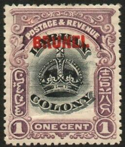 BRUNEI: 1906 1c Black & Purple with line through 'B' Sg 11b MM Cat £900 (39953)