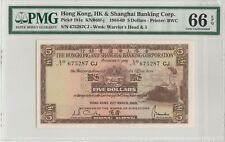 1968 Hong Kong HSBC Five Dollars Gem-Uncirculated PMG 66 Colony Logo