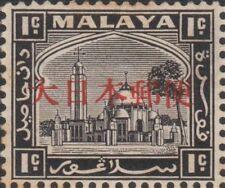 Japanese occupation Stamp of China Shantung  1c stamp MNH