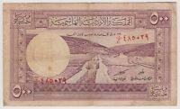 Jordan 500 Fils 1949 P5a King Hussein 2nd Issue Original VF Rare Currency