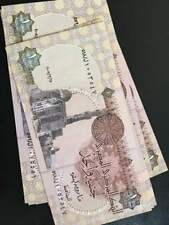 Egypt Banknote 1 Pound, 2008 P-New. Set of 10 pieces. Uncirculated.