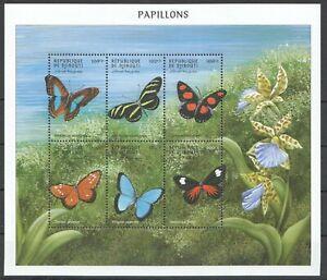 PK280 DJIBOUTI FLORA & FAUNA BUTTERFLIES INSECTS PAPILLONS 1KB MNH STAMPS