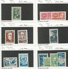 Brazil, Postage Stamp, #869/912 Mint Nh & Lh, 1958-60, Jfz