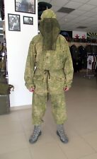 """Russian Army Ratnik  dual-sided reversible camouflage suit 6SH122. M-L/6,2"""" New!"""