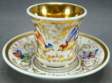 KPM Berlin Hand Painted Birds Butterflies Floral & Gold Demitasse Cup & Saucer