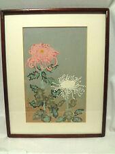 bakufu ohno woodblock print 1954 in cherrywood frame chrysanthemums tokyo kyoto