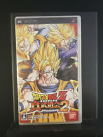 Dragon Ball Z: Shin Budokai 2 - PSP Playstation Portable - 2007 - Japan Import