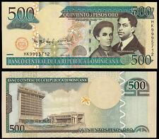 REPUBBLICA Dominicana 500 PESOS ORO (P179c) 2010 UNC