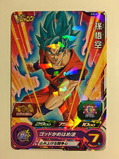 Super Dragon Ball Heroes Promo PJS-01
