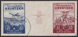Croatia, 1942, WWII, Model Planes, SS imperforated stamps