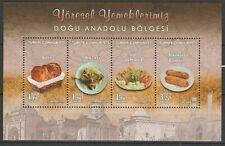 Turkey 2016 Traditional Food MNH sheet