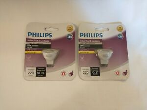 2X Philips MR11 3w LED Light Bulb White Reflector Indoor Landscape 20W replace