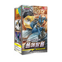 Full Metal Wall Pokemon Cards SM9b Booster Box 20 packs * 8 sheets