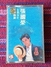 Leslie Cheung ( 張國榮 ) ~ Compilation ( Malaysia Press ) Cassette