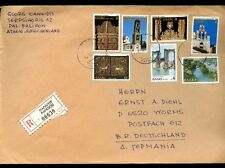 Greece 1981 Registered Cover To Germany #C6958