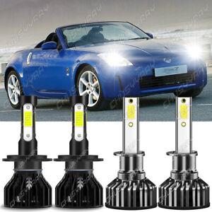 For Nissan 350Z 2005-2003 - 4Pcs H7(Low)+H1(High) LED Headlight Kit Light Bulbs
