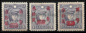 China Martyrs Issue Teng Keng $30 on 4c SHIFTED Surcharge Unused-NG-H #FZ2695