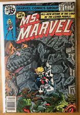 MS MARVEL #21 (VF/NM) 1978 Marvel Comics / Captain DAVE COCKRUM Warbird