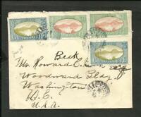 FRANCE GUADALUPE 1934 COVER TO USA (WASHINGTON) NICE