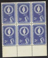 United Nations New York Scott # 39 Block Of 6 Stamps M OG NH