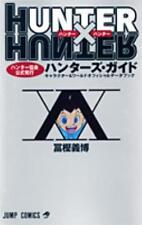 HUNTER X HUNTER Official Hunter's Guide Art Book Anime Illustrations New Japan