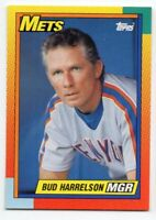 1990 Topps New York Mets Team Set with Traded