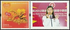 Hong Kong London Olympic Games Women's Keirin Race Bronze Medal Stamp C MNH 2012