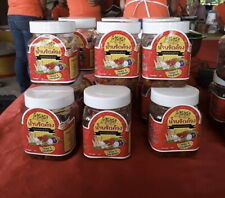 Sago Worms sauces which is delicious, healthy, proven full of protein & nutrient