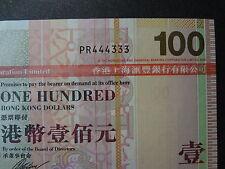 HONG KONG 2008 HSBC 100 DOLLARS, FANCY REPEATER NUMBER PR 444333, ULTRA GEM UNC