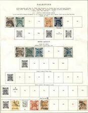 PALESTINE: 1918-1945 Collection on Minkus Pages w/Overprints