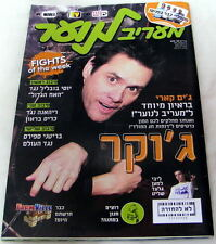 JIM CARREY on cover rare Israeli youth magazine 2009