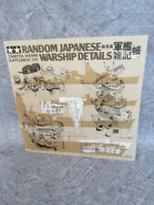 TAMIYA JAPANESE WARSHIP DETAILS Gunkan Zakkicho 1 Art Pictorial Book *