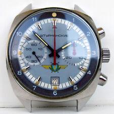 #1 1MChZ SHTURMANSKIE 31659 (POLJOT 3133 W/ HACK) CHRONOGRAPH WATCH AVIATOR USSR