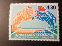 FRANCE 1994, timbre 2882, TUNNEL sous la MANCHE, TRAIN, neuf** MNH STAMP
