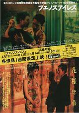 Wong Kar-wai Festival 2009 Japanese Chirashi Movie Flyer Poster B5