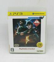 Sony PS3 PLAYSTATION - Biohazard Alternative Resident Evil 5 Japanese Version