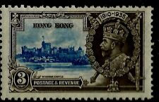 "Hong Kong Scott # 147 VF ""Silver Jubilee""  Bright & Fresh LH"