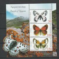 Kyrgyzstan 2018 Butterflies MNH Block
